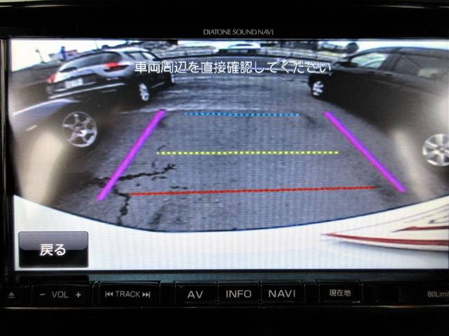 車両後方をバックカメラが映してくれるので、車庫入れや駐車をしっかりサポートしてくれます♪