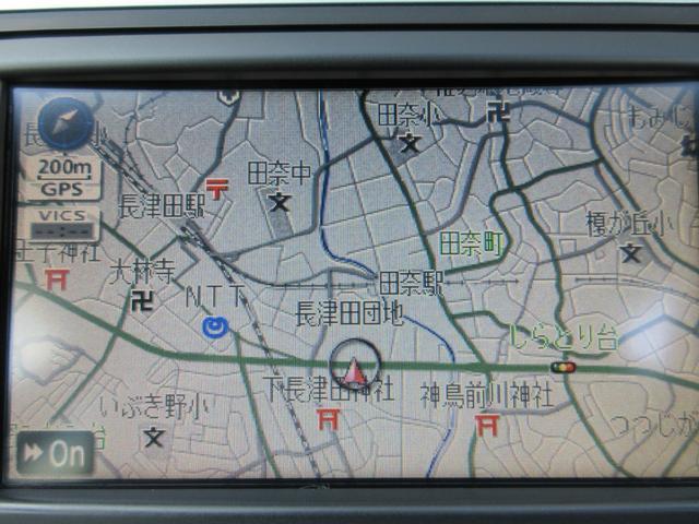「マツダ」「アテンザスポーツワゴン」「ステーションワゴン」「神奈川県」の中古車36