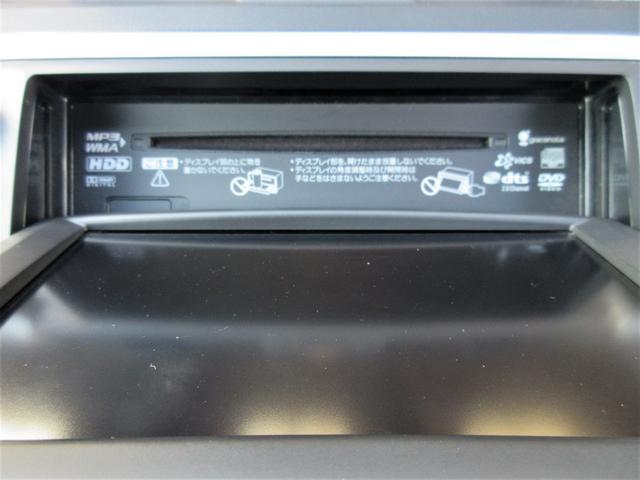 「マツダ」「アテンザスポーツワゴン」「ステーションワゴン」「神奈川県」の中古車40