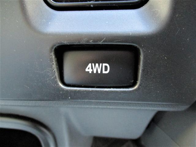 パートタイム式4WD♪4WD⇔2WDの切り替えもスイッチ一つでできちゃいます!!