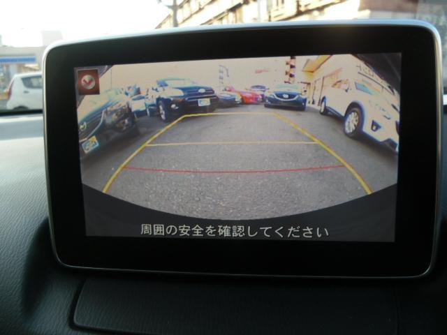 マツダ デミオ 1.5 XD ツーリング LED-P 2WD 16AW