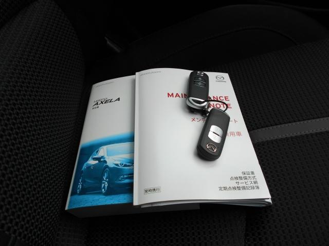 1.5 15S プロアクティブ 4WD 地デジ 360℃ビュ(20枚目)