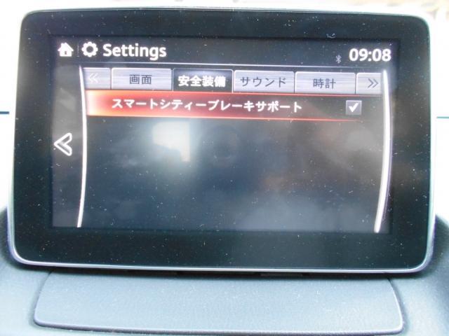 「マツダ」「デミオ」「コンパクトカー」「東京都」の中古車11