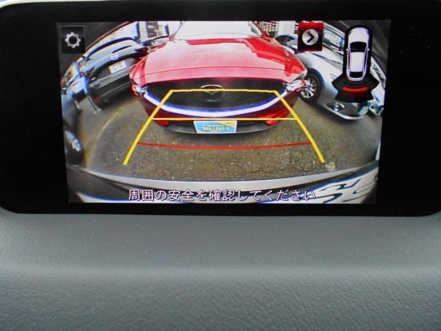 バックする際の安全をしっかりとサポートしてくれるバックカメラ。