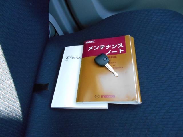 「マツダ」「AZ-ワゴン」「コンパクトカー」「東京都」の中古車20
