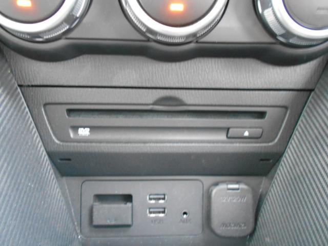 1.5 XD ツーリング Lパッケージ 2WD 地デジ 360℃ビュー(8枚目)