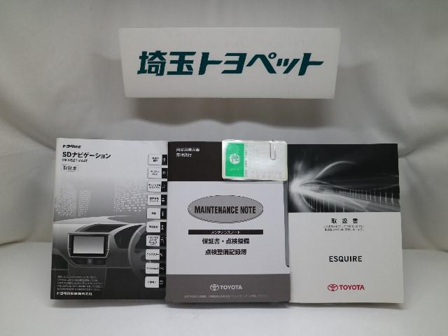 Gi SDナビ・ETC・フルセグ・Bカメラ・ワンオーナー(20枚目)