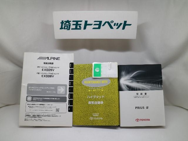 S チューン ブラック フルセグメモリーナビ(19枚目)
