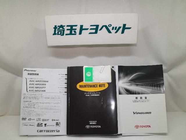 240S Sパッケージ ナビ フルセグ(20枚目)