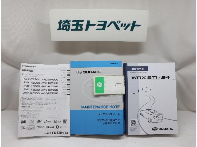「スバル」「WRX STI」「セダン」「埼玉県」の中古車15