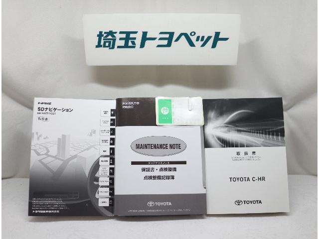 「トヨタ」「C-HR」「SUV・クロカン」「埼玉県」の中古車14