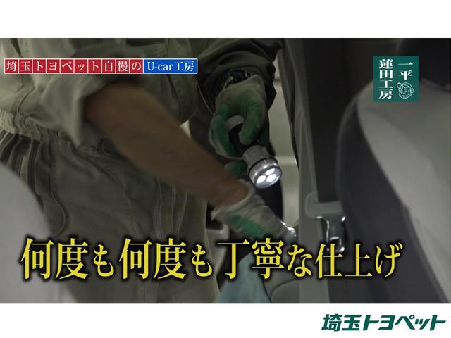 「トヨタ」「C-HR」「SUV・クロカン」「埼玉県」の中古車33