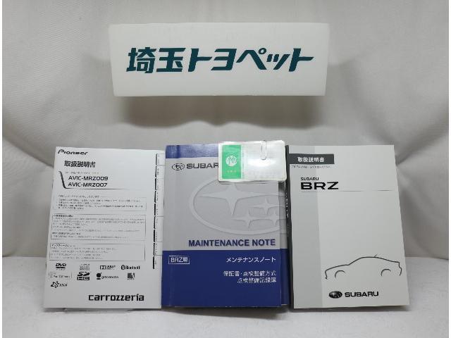 「スバル」「BRZ」「クーペ」「埼玉県」の中古車15