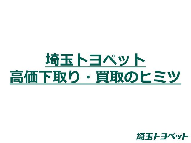 「スバル」「BRZ」「クーペ」「埼玉県」の中古車48