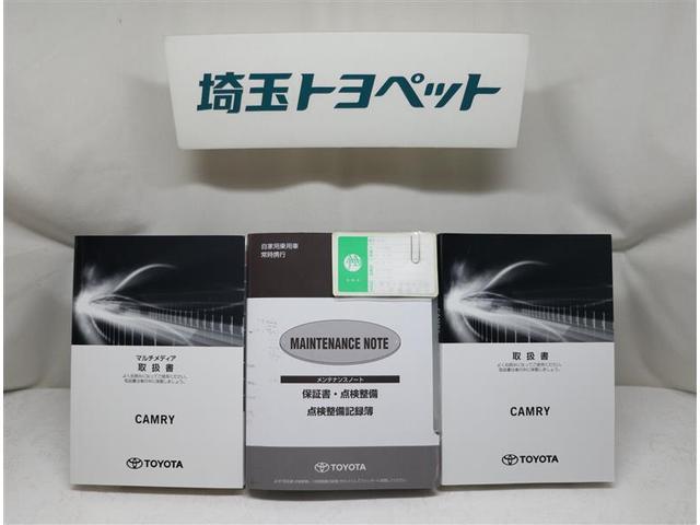 G ワンオーナー バックカメラ  当社社用車(14枚目)