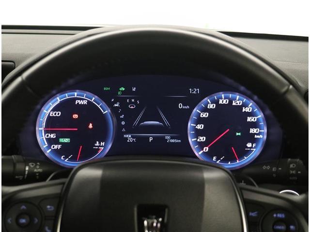 RSアドバンス サンルーフ 革シート バックカメラ  トヨタ認定中古車(6枚目)