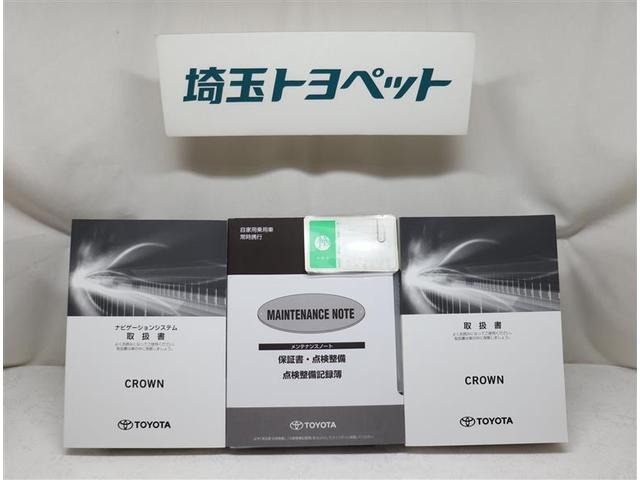 RSアドバンス サンルーフ 革シート バックカメラ  トヨタ認定中古車(15枚目)