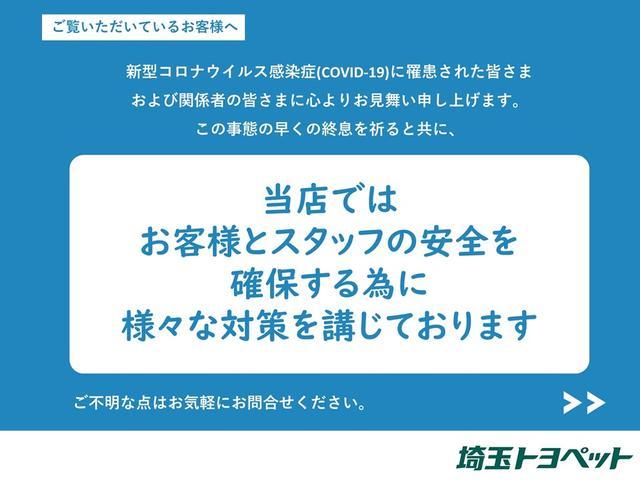 RSアドバンス サンルーフ 革シート バックカメラ  トヨタ認定中古車(21枚目)