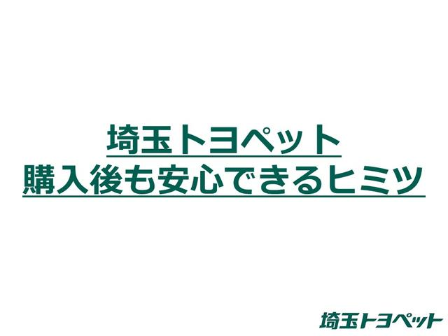 RSアドバンス サンルーフ 革シート バックカメラ  トヨタ認定中古車(22枚目)