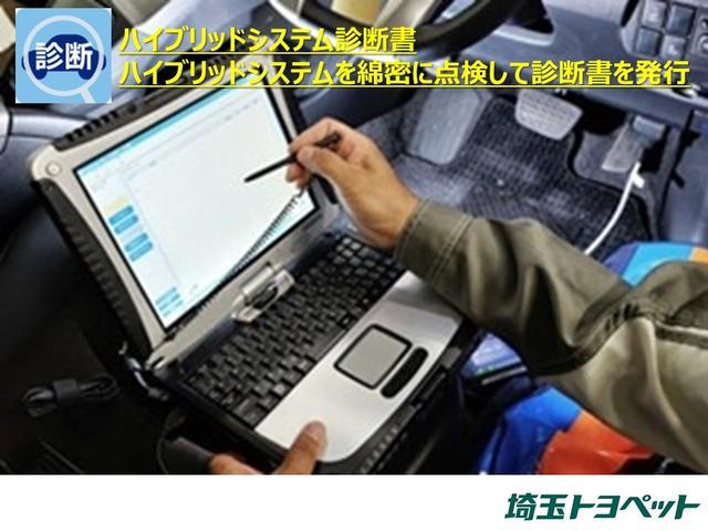 RSアドバンス サンルーフ 革シート バックカメラ  トヨタ認定中古車(26枚目)