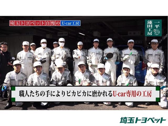 RSアドバンス サンルーフ 革シート バックカメラ  トヨタ認定中古車(36枚目)