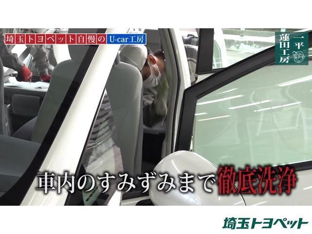 RSアドバンス サンルーフ 革シート バックカメラ  トヨタ認定中古車(38枚目)