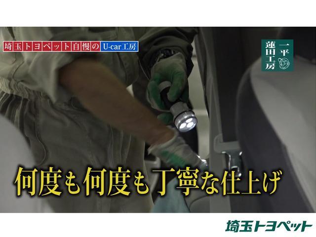 RSアドバンス サンルーフ 革シート バックカメラ  トヨタ認定中古車(40枚目)