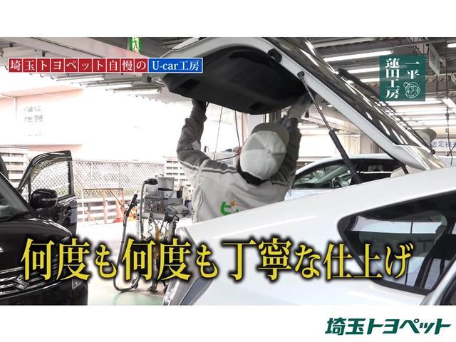 RSアドバンス サンルーフ 革シート バックカメラ  トヨタ認定中古車(41枚目)