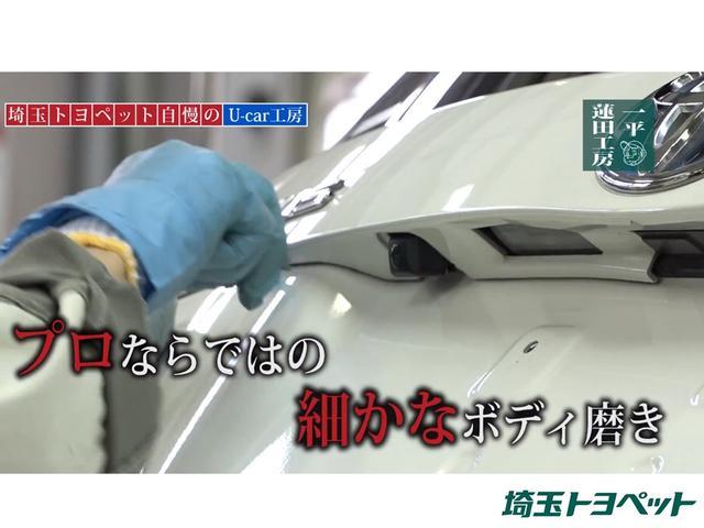 RSアドバンス サンルーフ 革シート バックカメラ  トヨタ認定中古車(45枚目)