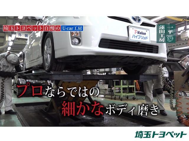 RSアドバンス サンルーフ 革シート バックカメラ  トヨタ認定中古車(47枚目)
