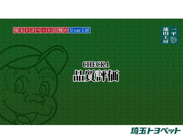 RSアドバンス サンルーフ 革シート バックカメラ  トヨタ認定中古車(48枚目)