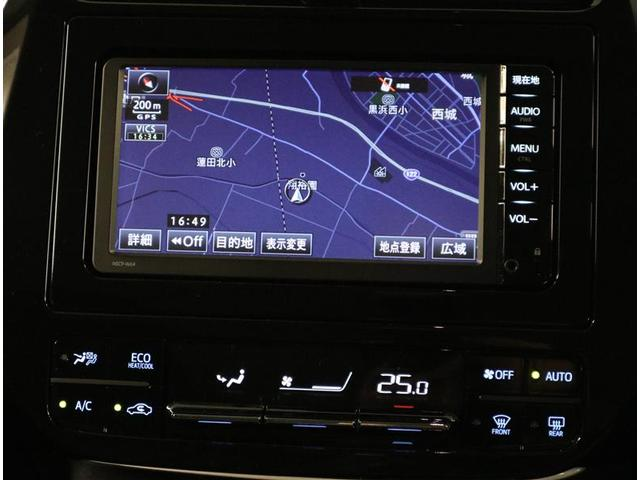 S メモリーナビ ETC ワンセグTV LEDヘッドライト スマートキー(7枚目)