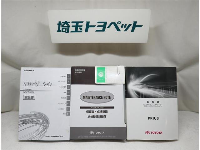 S メモリーナビ ETC ワンセグTV LEDヘッドライト スマートキー(14枚目)