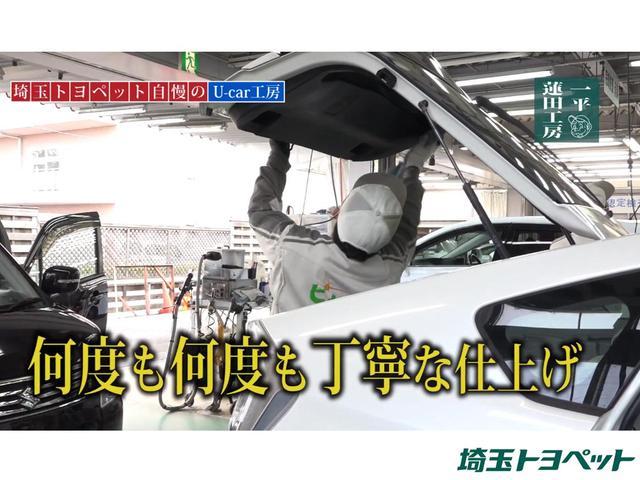 RSアドバンス フルセグ DVD再生 ミュージックプレイヤー接続可 バックカメラ 衝突被害軽減システム ETC LEDヘッドランプ(17枚目)