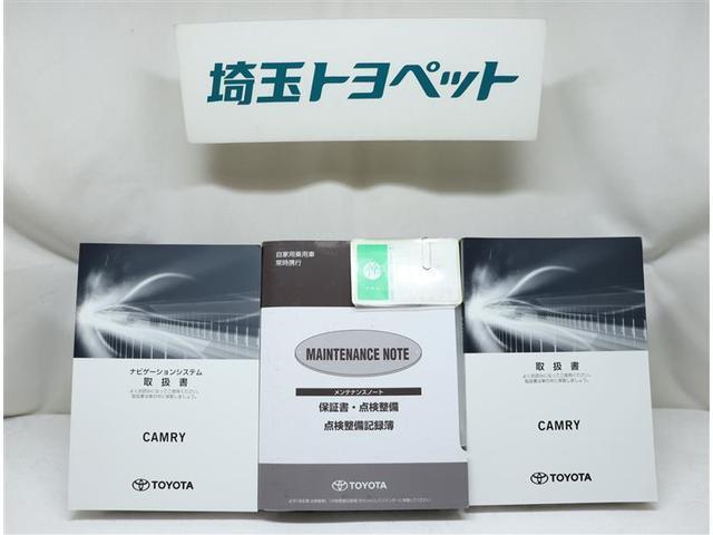 G サンルーフ フルセグ DVD再生 ミュージックプレイヤー接続可 バックカメラ 衝突被害軽減システム ETC LEDヘッドランプ ワンオーナー(13枚目)