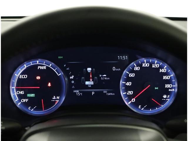 S エレガンススタイルII フルセグ ミュージックプレイヤー接続可 バックカメラ 衝突被害軽減システム ETC ドラレコ LEDヘッドランプ(6枚目)