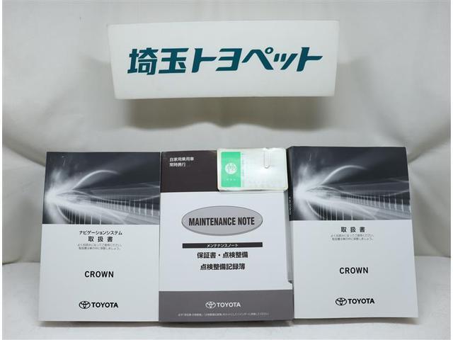 S エレガンススタイルII フルセグ ミュージックプレイヤー接続可 バックカメラ 衝突被害軽減システム ETC ドラレコ LEDヘッドランプ(13枚目)