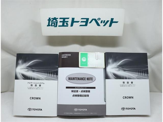 S エレガンススタイル フルセグ DVD再生 ミュージックプレイヤー接続可 バックカメラ 衝突被害軽減システム ETC LEDヘッドランプ ワンオーナー 記録簿(13枚目)