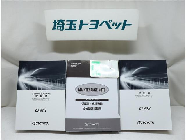 WS フルセグ DVD再生 ミュージックプレイヤー接続可 バックカメラ 衝突被害軽減システム ETC ドラレコ LEDヘッドランプ ワンオーナー(13枚目)