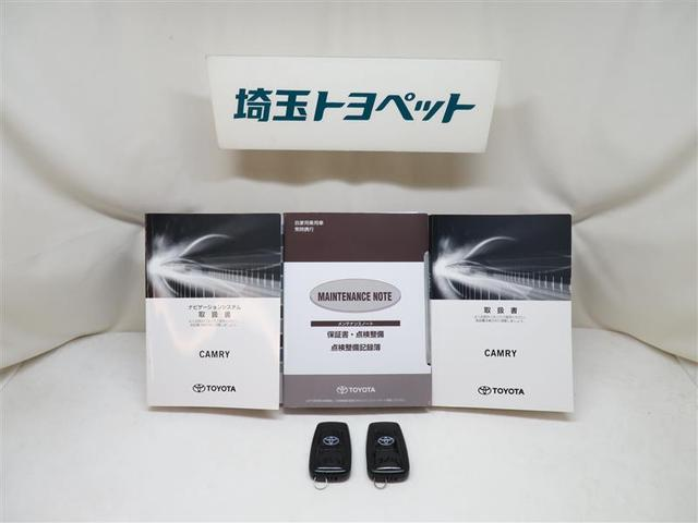 WS フルセグ メモリーナビ DVD再生 ミュージックプレイヤー接続可 バックカメラ 衝突被害軽減システム ETC ドラレコ LEDヘッドランプ ワンオーナー(13枚目)