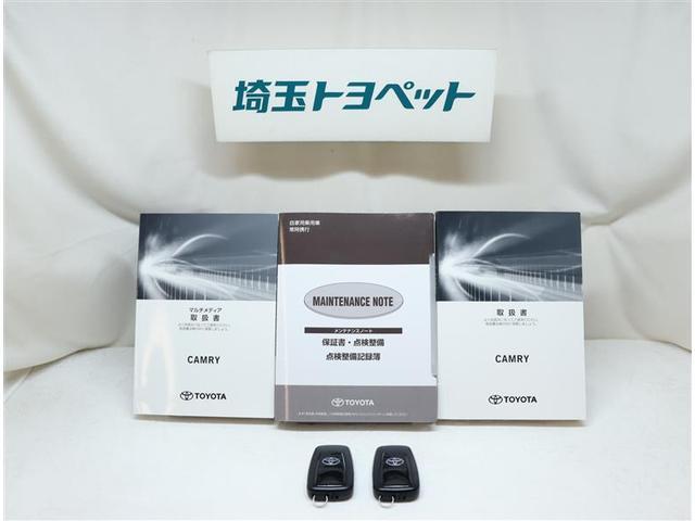 WSレザーパッケージ 本革・ワンオーナー・メモリーナビ・フルセグ・ETC・バックカメラ(13枚目)