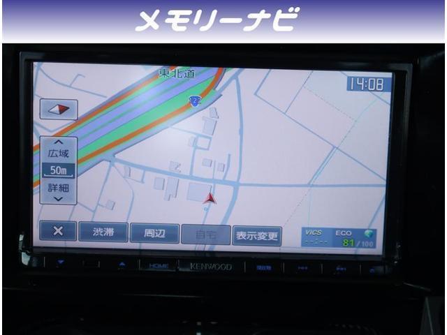 ランドベンチャー 社外ナビ 5速マニュアル 4WD フルセグTV シートヒーター(3枚目)
