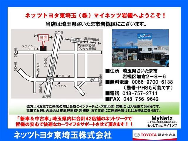 ランドベンチャー 社外ナビ 5速マニュアル 4WD フルセグTV シートヒーター(20枚目)
