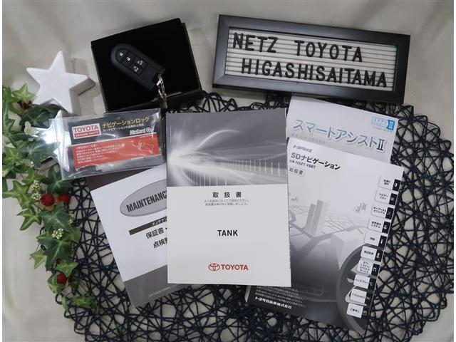 カスタムG S SDナビ Bluetooth バックカメラ ETC LEDヘッドランプ ドラレコ(18枚目)