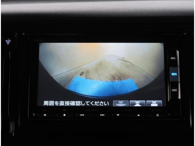 Gコンフォートパッケージ SDナビ フルセグ Bluetooth バックカメラ HID ワンオーナー 記録簿(8枚目)