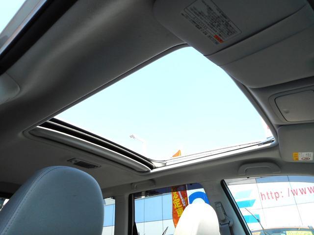 スバル フォレスター 2.0XSプラチナ電動サンルーフ外ナビTV後カメラクルコン