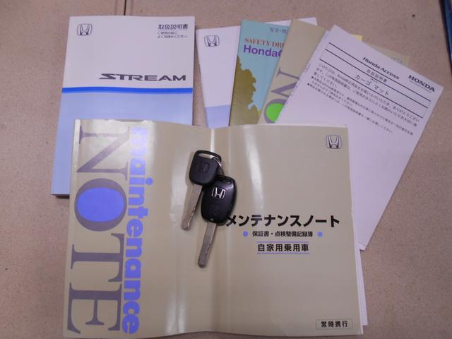 「ホンダ」「ストリーム」「ミニバン・ワンボックス」「神奈川県」の中古車20