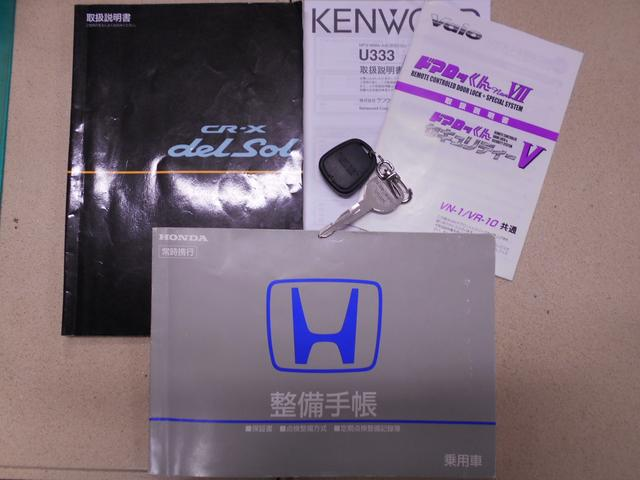 「ホンダ」「CR-Xデルソル」「クーペ」「神奈川県」の中古車10