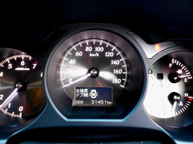 「レクサス」「GS」「セダン」「神奈川県」の中古車30