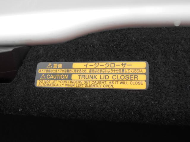 「レクサス」「GS」「セダン」「神奈川県」の中古車48